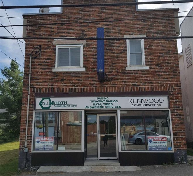 Commercial Archives   Remax Aim North Realty